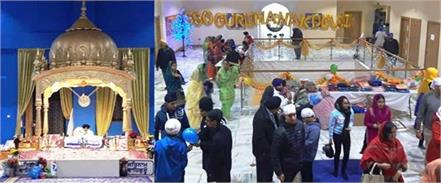 central and albert drive gurdwara glasgow celebrated at 550th birth anniversary