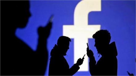 iphone users complaining about facebook bug
