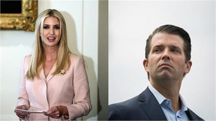 ivanka  s brother was upset about his new book