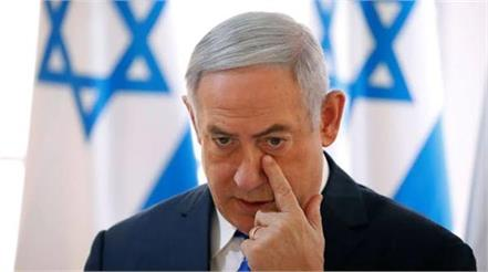 israeli pm benjamin netanyahu accused of corruption