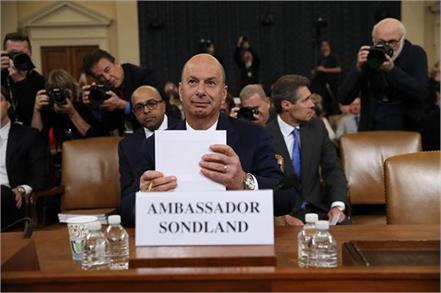 trump did not talk to me about stopping military aid to ukraine  sondaland
