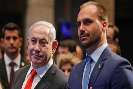 israel  eduardo bolsonaro