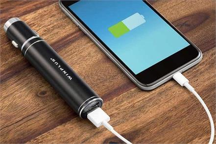 power bank buying tips
