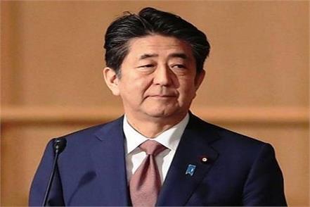 japan  shinzo abe
