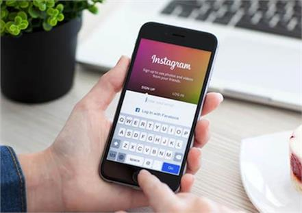 instagram and iphone are two favourite targets of hackers