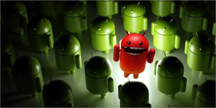most dangerous threat of 2019 for android smartphone users