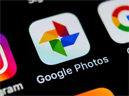 google photos app add new chat feature