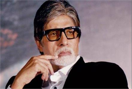 amitabh bachchan pleaded on social media