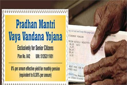 this government scheme will generate pension up to rs 10 000 per month