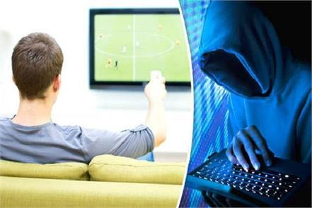 smart tv can track every activity of users