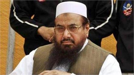 hafiz saeed  s terror financing trial hearing on december 11