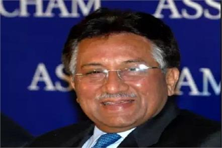 pakistan  pervez musharraf