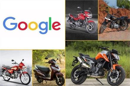 most searched bikes in india 2019