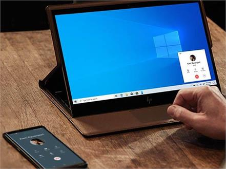 now you can make calls from your windows 10 pc