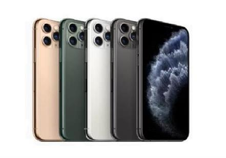 iphone 11 pro gold diamond edition launched
