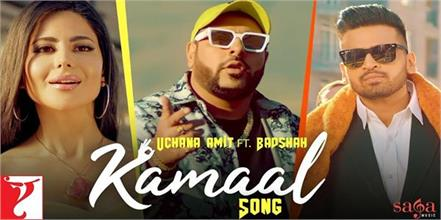 uchana amit and badshah new song kamaal