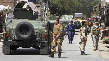 afghanistan  roadside bomb blast kills 10