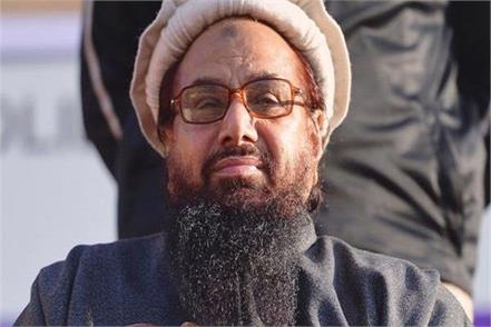 pakistan  hafiz saeed