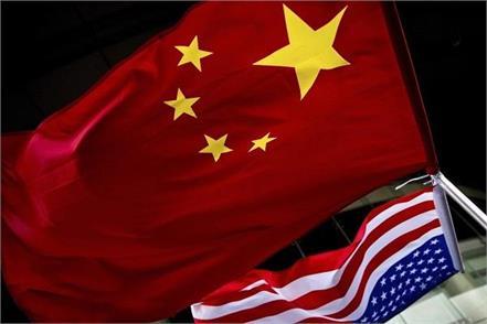 china  us diplomat