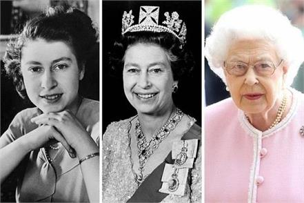 britain  queen elizabeth ii