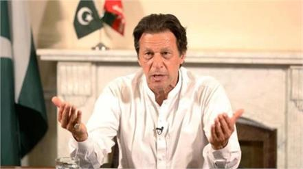 imran khan blasts citizenship amendment bill