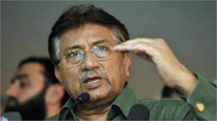 ready to record statement from hospital bed in treason trial  musharraf