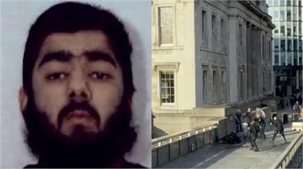 london bridge attack victim buried in pok