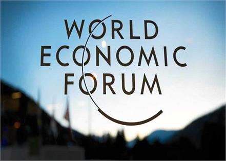 switzerland  world economic forum