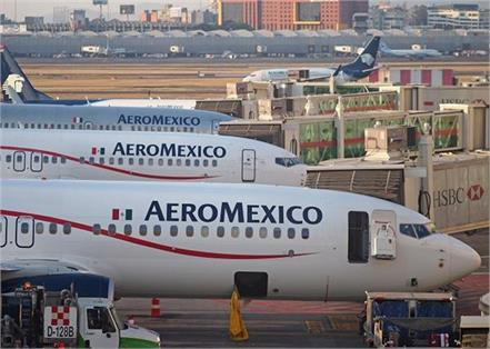 mexican airlines  discount offers