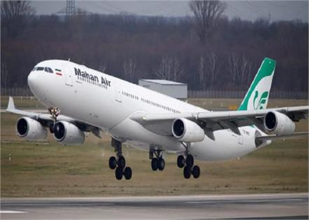 germany iranian aviation company