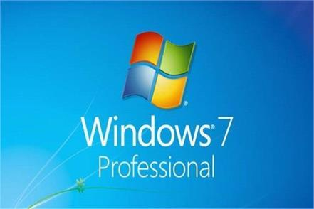 windows 7 support to end in a year microsoft reveals
