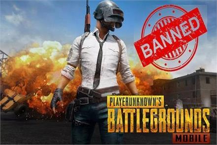 pubg game ban s in primary schools