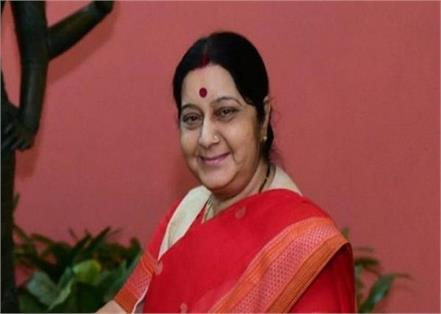 spain  sushma swaraj
