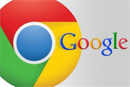 google chrome s incognito mode