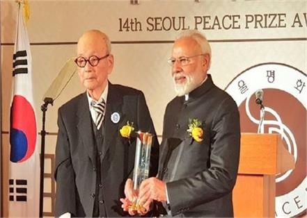 south korea narendra modi