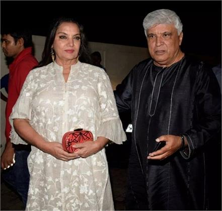 shabana and javed akhtar decline invitation from karachi art council