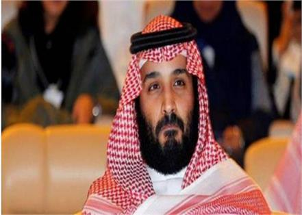 prince salman postponed pakistan visit