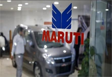 discount up to rs 1 lakh on the premium cars of maruti