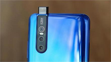 vivo v15 pro launched with 32 megapixel pop up selfie camera