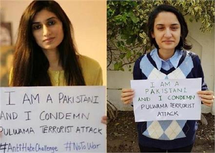 pakistan sear mirza