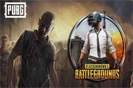 pubg mobile zombies mode release date confirmed