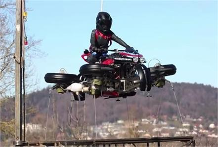 flying motorcycle developed