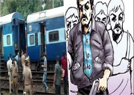 robbery in chennai express