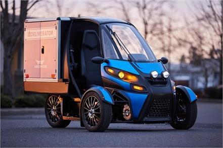 electric three wheeler deliverator