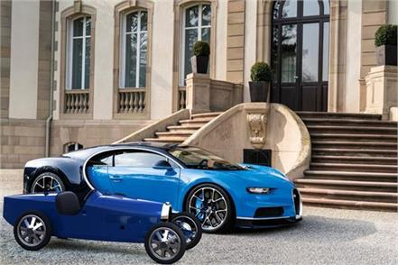 most affordable bugatti launched