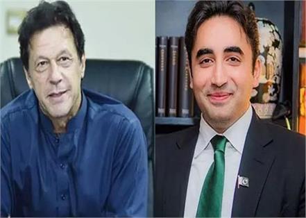 pakistan  imran khan and bilawal bhutto
