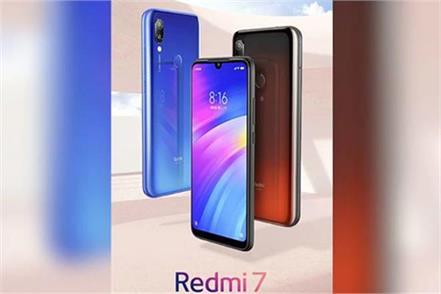 xiaomi launched redmi 7