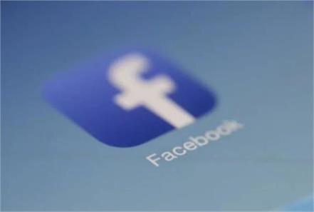 facebook removed 15 lakh videos of new zealand shooting