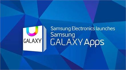 samsung   make for india   galaxy apps store launched
