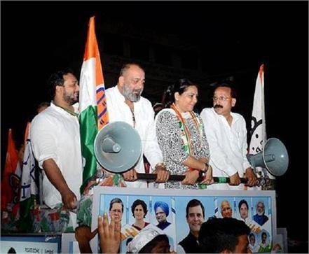 sanjay dutt campaigns for sister priya dutt